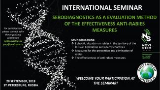 "International Seminar ""Serodiagnostics as an evaluation method of the effectiveness of anti-rabies measures """