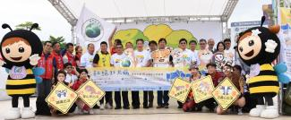 The World Rabies Day was celebrated by BAPHIQ and Sinchu County Veterinary Medical Association