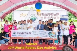 The Director General of the BAPHIQ and the heads of various Veterinary Services in Taiwan jointly held the 2019 World Rabies Day Event in New Taipei City.