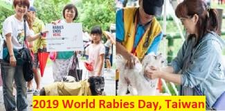 "As long as attended owners and their pets collaborated with 2019's WRD promotional slogan ""Rabies Ends Here"" and marked the hashtag ""Rabies-Ends-Here"", they got the ""rabies vaccine free coupons"" or other cute beautiful gifts."