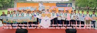 "The Taiwan Chief Veterinary Officer (CVO) Dr. Tu Wen-Jane (Ms) led Taiwanese veterinarian leaders took ""AN OATH TO END RABIES"" on the WORLD RABIES DAY 2020."
